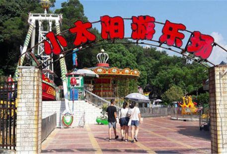 Xiaotaiyang Amusement Park (longyanshiyuanlinguanlujuxi)