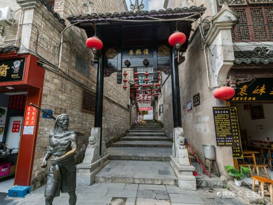 Fuxing Alley