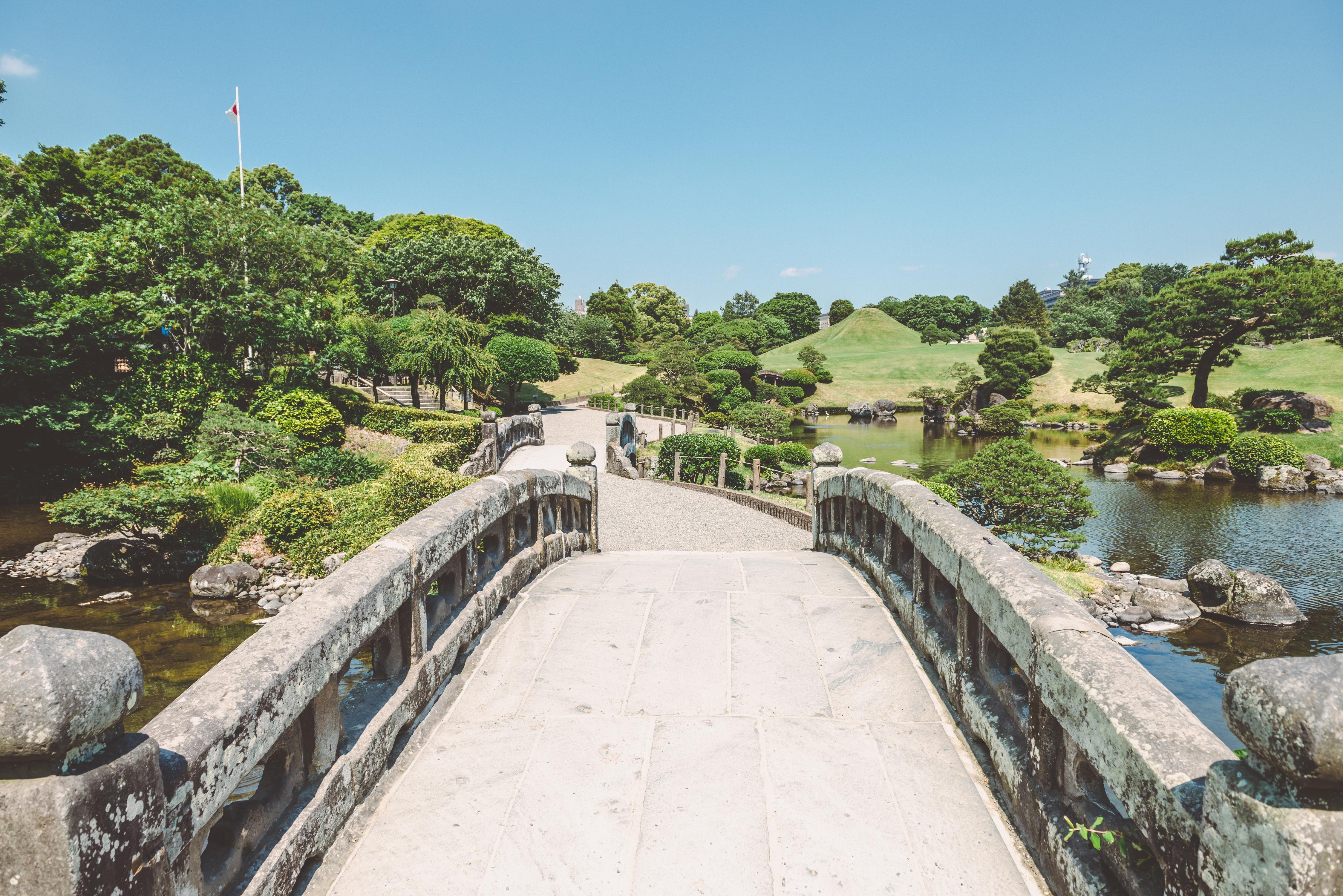 公園 水前寺