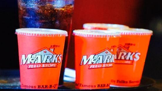 Mark's Feed Store
