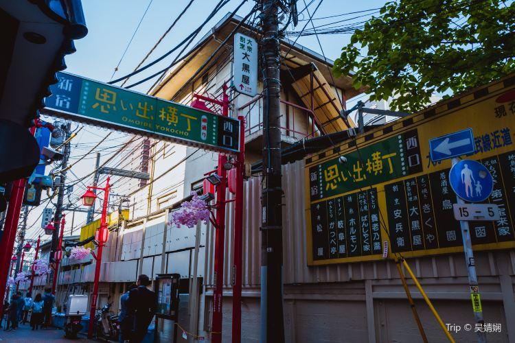 新宿懷舊居酒屋街2