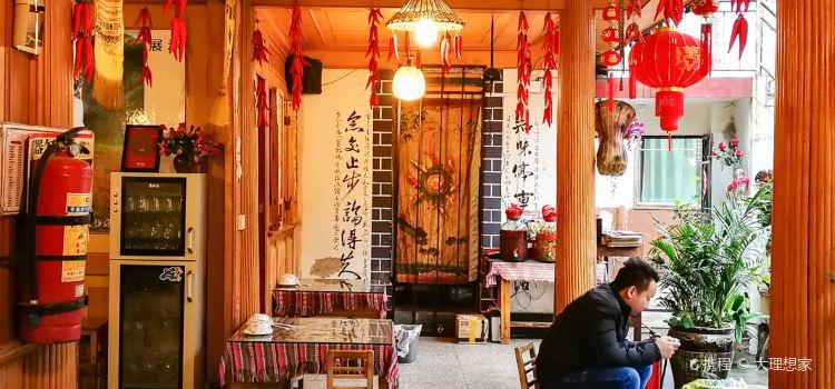 Xin yuan xiao chi1