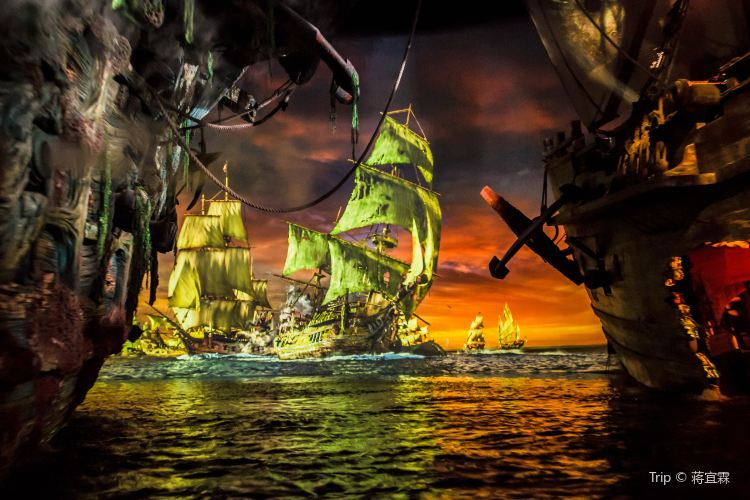 Pirates of the Caribbean: Battle for the Sunken Treasure2
