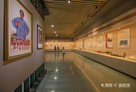 반포유적박물관