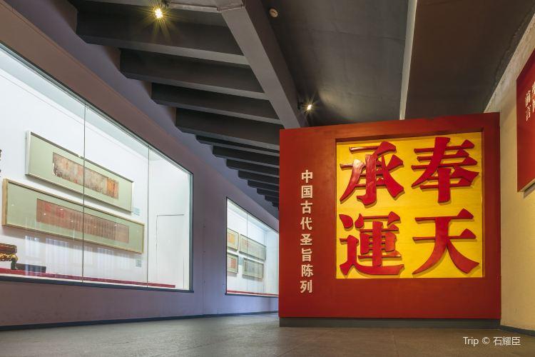 Xuzhou Imperial Decree Museum3