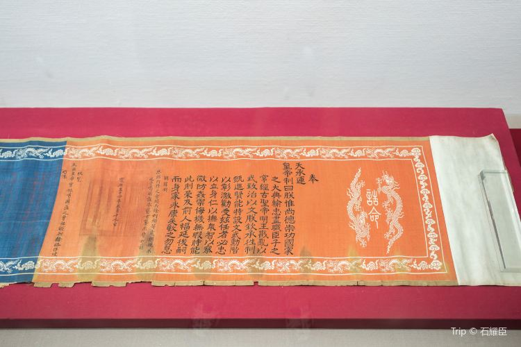 Xuzhou Imperial Decree Museum4