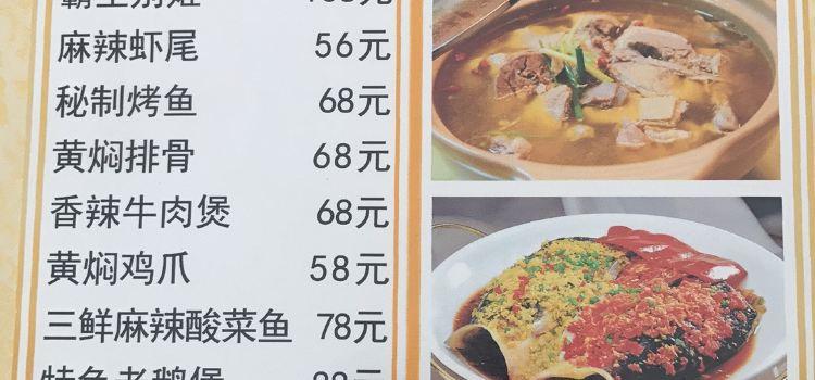步行街湘滿樓土菜館2