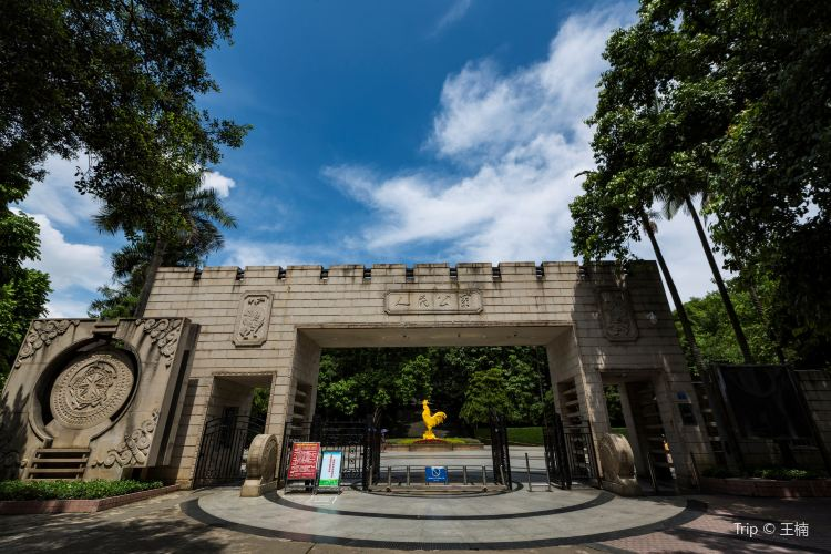 Nanning People's Park3