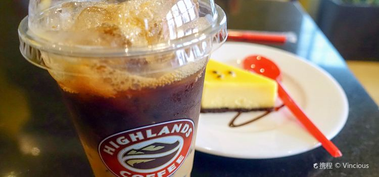 Highlands Coffee2