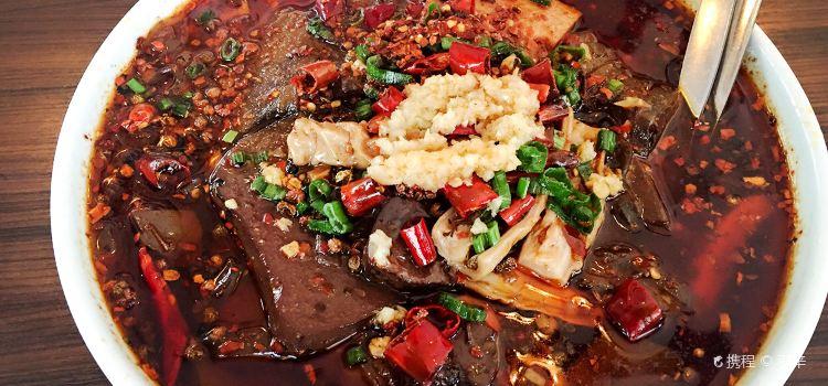 Barshu Restaurant2