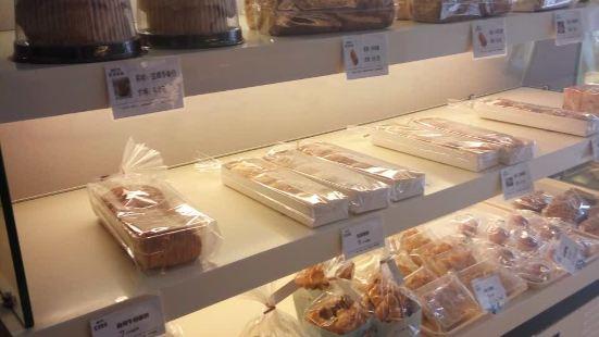 愛潤西餅屋(洞氮店)