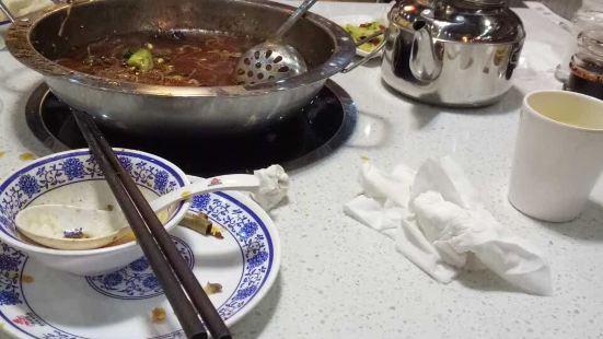黃誠居鍋鍋香