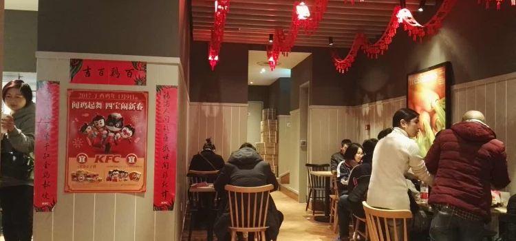 肯德基(新昌華翔店)3
