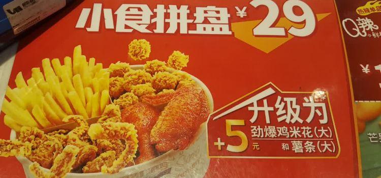 肯德基(如皋長江店)3