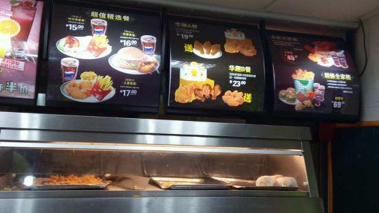 華萊士炸雞漢堡(環城南路店)
