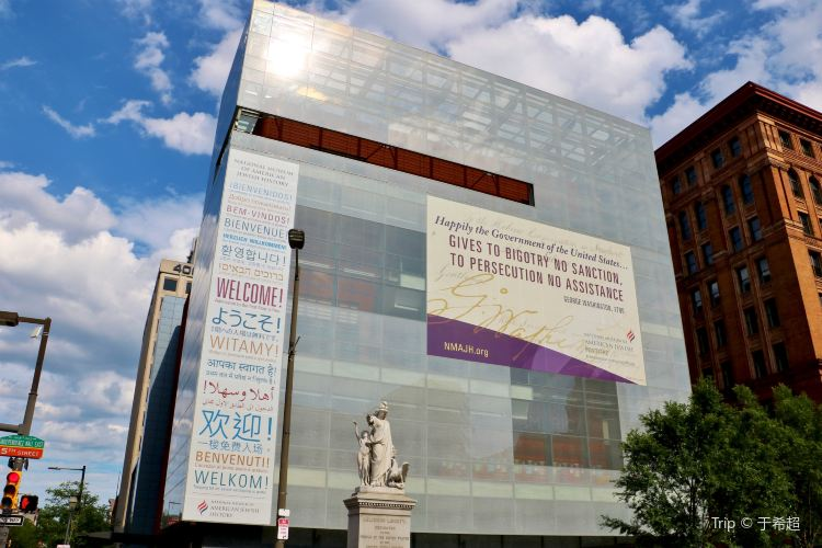 National Museum of American Jewish History1