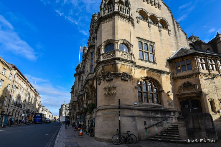 Museum of Oxford2