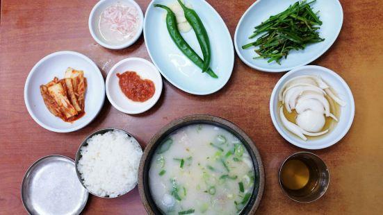 Unara Hanu Saenggogi Jeonmunjeom
