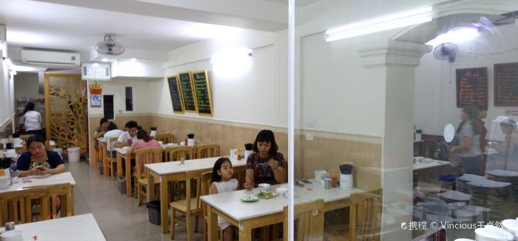 Banh Cuon Gia Truyen2