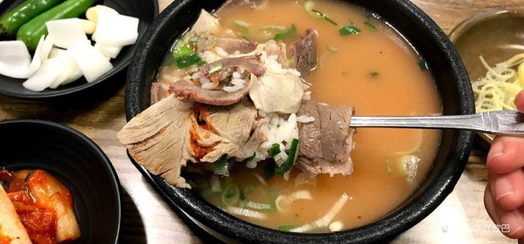 King pork soup rice