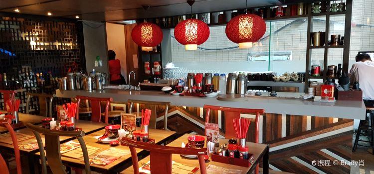 San Fu Lou Cantonese Restaurant3