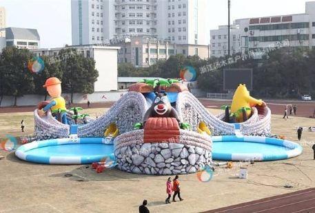 Tangmusen Dongman Amusement Park
