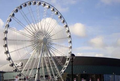 Tunica Arena and Expo Centre