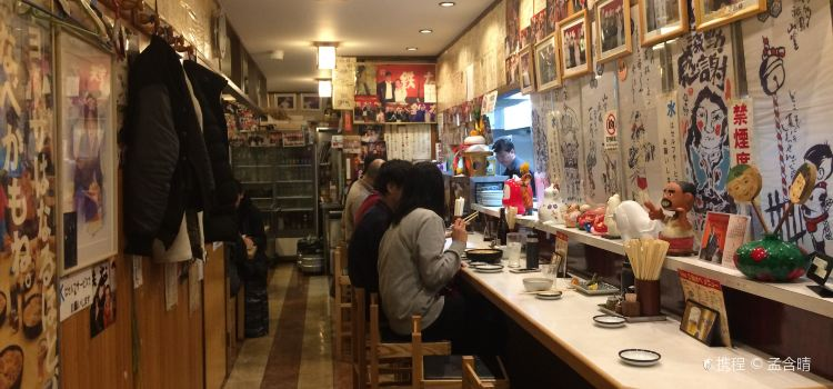 Hakata Gion Tetsunabe1