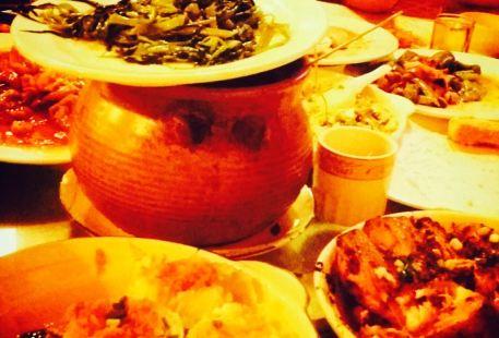 Xiangcun Dashijie Yezhan Club