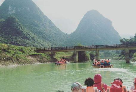 Tongshou Mountain Water