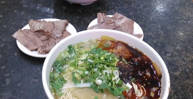 蘭州大碗王牛肉麵1