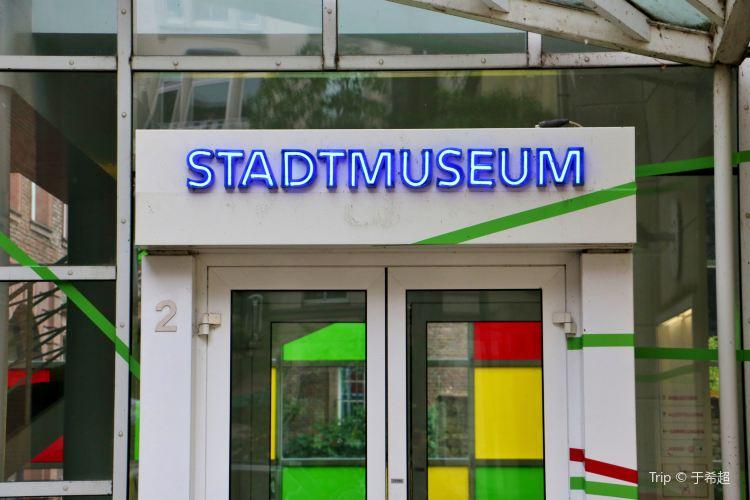 杜塞爾多夫市立博物館1