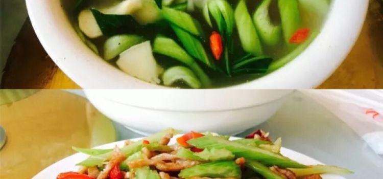 渝蜀人家川菜館1