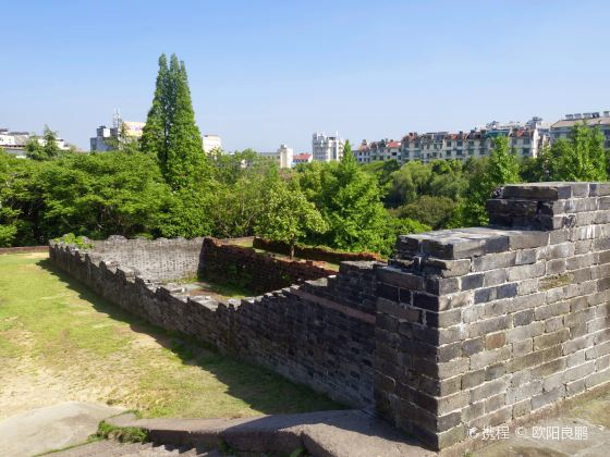 Quzhou Ancient City Wall