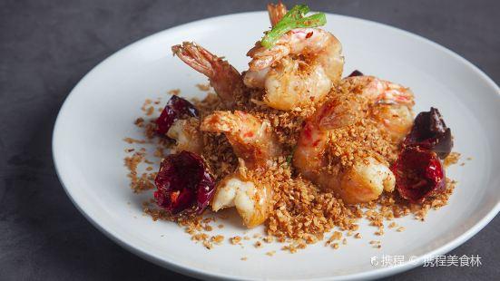 Hyatt Regency Hangzhou Hotel Chinese Restaurant
