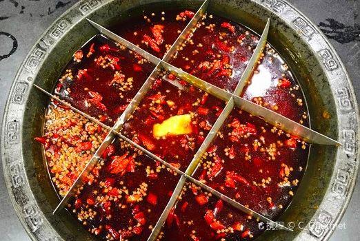 Shu Liu Xiang Hot Pot