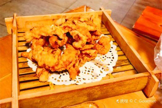 Ba Jiu Men·Lao Huo Guo(Jie Fang Bei Di Biao Dian)1