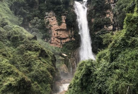 Dishuiyan Waterfall