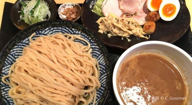 Kaneko Hannosuke2