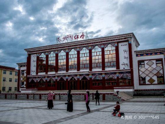 Hongyuan