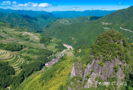 Nanjianyan Scenic Area