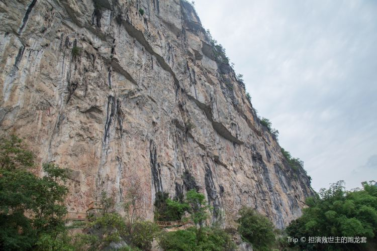 Zuojiang Huashan Rock Art1