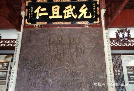 Lushan Martyry