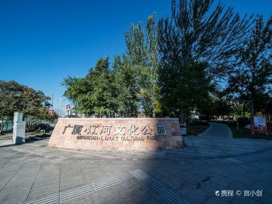 興隆台採油廠文化園