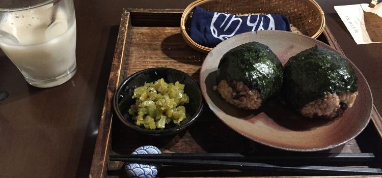 玄米心食2