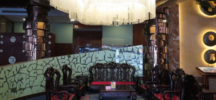 禧宴亞洲餐廳1