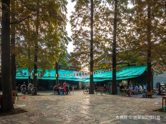 Meijingpijiu Square