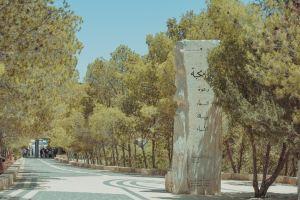 Madaba Qasabah District,推薦