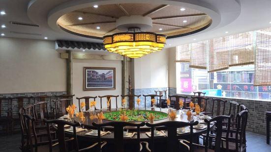 三合土特色餐廳