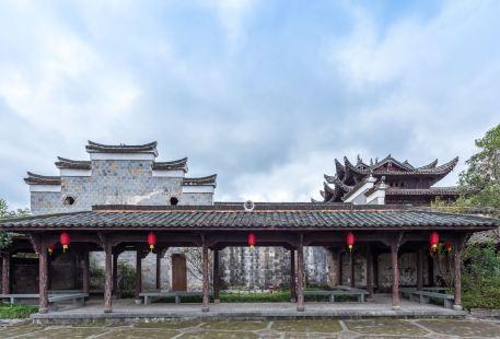 Jianglang Mountain-Nianbadu Tourist Area Nianbadu Ancient Town